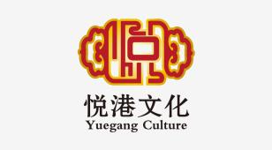 悦港文化LOGO设计