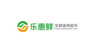 乐惠鲜生鲜连锁超市LOGO设计