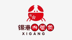 锡港肉蟹煲LOGO设计