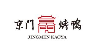 京门烤鸭LOGO设计