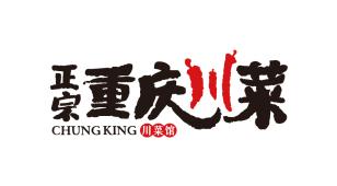 正宗重庆川菜LOGO设计