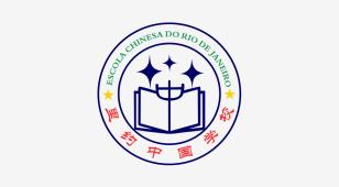 里约中国学校LOGO设计