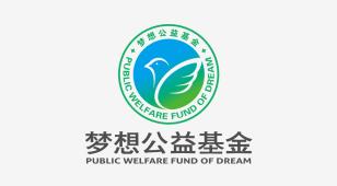 梦想公益基金LOGO设计