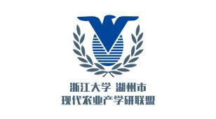 浙江大学湖州市现代农业产学研联盟LOGO设计