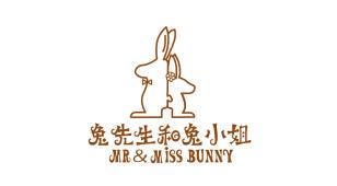 兔先生和兔小姐LOGO设计