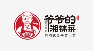 爷爷的湘钵菜LOGO设计