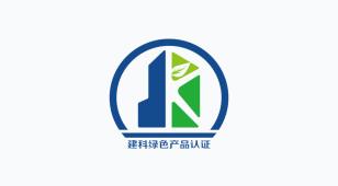 上海建科LOGO设计