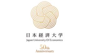 日本经济大学50周年校庆LOGO设计