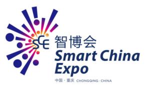 中国国际智能产业博览会LOGO设计