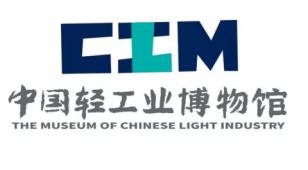 中国轻工业博物馆LOGO设计
