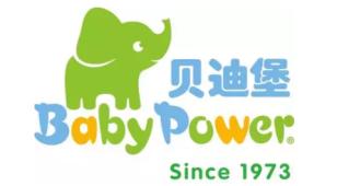 贝迪堡国际儿童早期发展中心LOGO设计