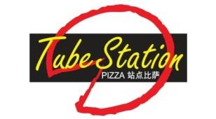 站点披萨LOGO设计