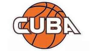 中国大学生篮球联赛LOGO设计