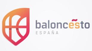 西班牙篮球联合会LOGO设计