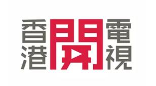 香港开电视LOGO设计