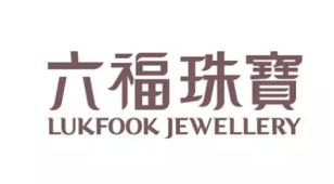 六福珠宝LOGO设计