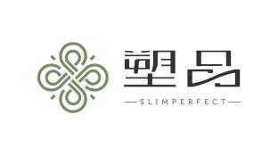 塑品 slimperfectLOGO