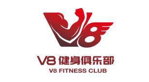 V8健身俱乐部LOGO设计