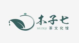 木子七 茶文化馆LOGO设计