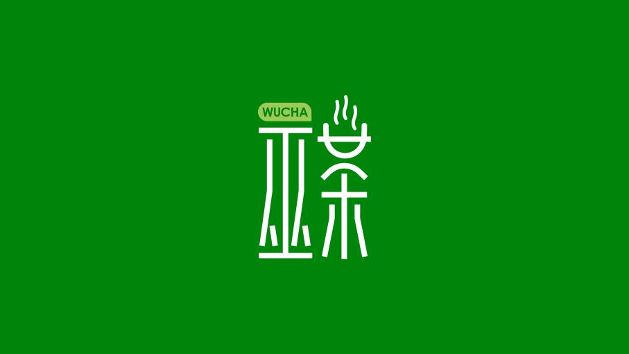 巫茶LOGO设计LOGO设计效果图3