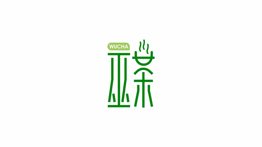 巫茶LOGO设计LOGO设计效果图2