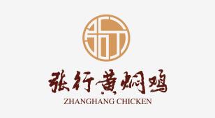 张行黄焖鸡米饭LOGO设计