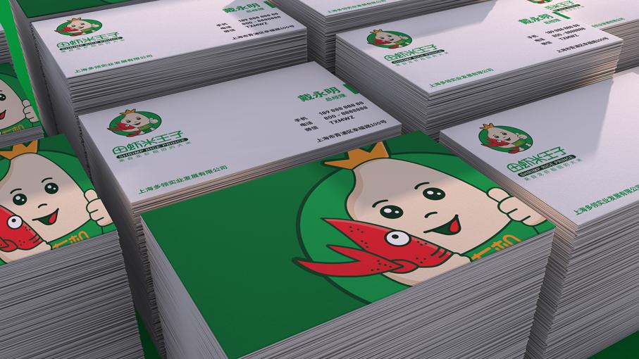 田虾米王子LOGO设计LOGO设计效果图6