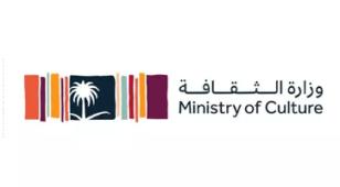 沙特阿拉伯文化部LOGO设计