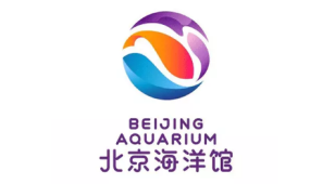北京海洋馆LOGO设计