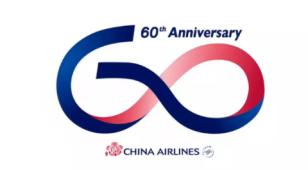中华航空LOGO设计
