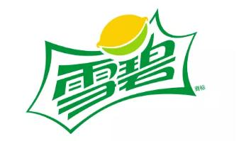 雪碧中国版的历史LOGO