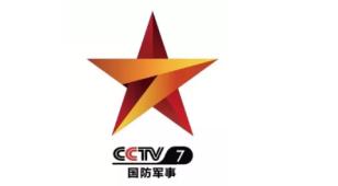 CCTV7国防军事LOGO设计