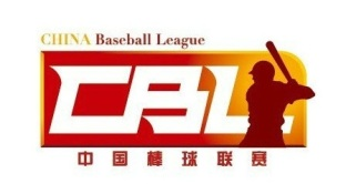 中国棒球职业联赛LOGO