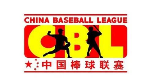 中国棒球职业联赛的历史LOGO