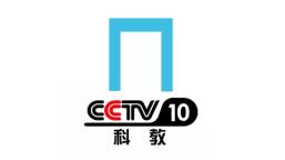 CCTV10科教频道LOGO设计