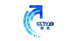 CCTV-2财经频道LOGO设计