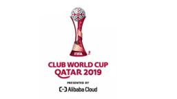 2019国际足联俱乐部世界杯LOGO设计