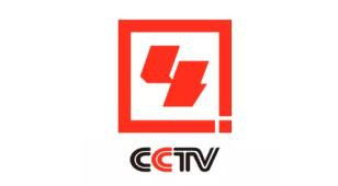 cctv4国际中文LOGO设计