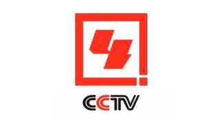cctv4国际中文LOGO