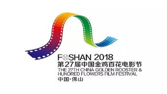 中国金鸡百花电影节的历史LOGO