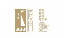 中国金鸡百花电影节LOGO设计