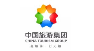 中国旅游集团LOGO设计