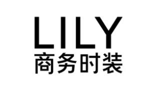 中国女性时装品牌lily商务时装LOGO设计