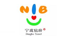 宁波旅游LOGO设计