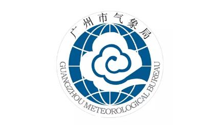 广州气象局的历史LOGO