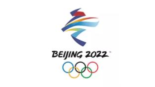 北京2022年冬奥会LOGO