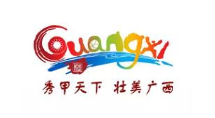 广西旅游形象LOGO设计