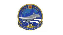 山东舰舰徽LOGO设计