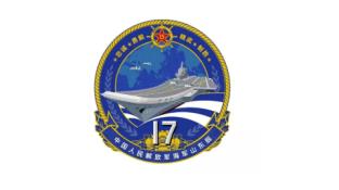 山东舰舰徽LOGO