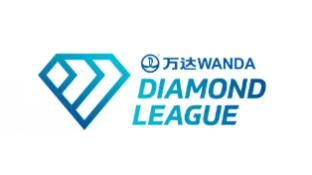 国际田联钻石联赛LOGO